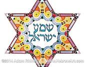 Shema Yisrael - Hear O Israel -  Judaica Jewish Hebrew Art Signed Bar or Bat Mitzvah Gift Print by Adam Rhine