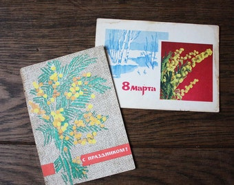 Two Soviet Russian Greeting Cards. International Women's Day. 8 March. 1070s-80s.