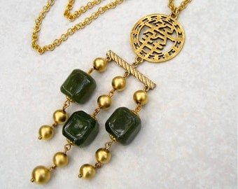 Vintage Asian Pendant Necklace Faux Jade Dangles Calligraphy