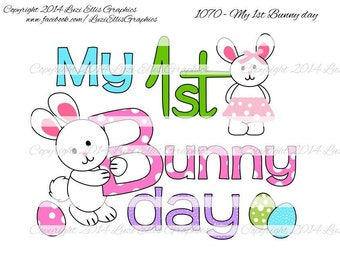 """DIY Printable """"My First Bunny Day Easter"""" Iron On Transfer (PNG Digital Image)"""