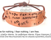 I hope for nothing. I fear nothing. I am free .. hand stamped adjustable copper and leather bracelet