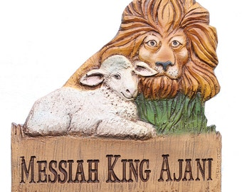 Lion and Lamb Personalized Wall Sign