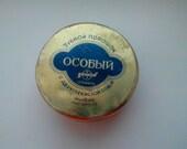"vintage soviet tin box - tooth powder ""Special"""