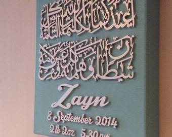Newborn Canvas with dua for protection. Luxurious 3D letter Personalised Islamic Muslim Baby Gift. Islamic Childrens Gift.