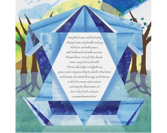 Jewish House Blessing - Watercolor Print