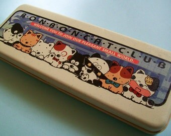 Bon Bon Cat Pencil Box 80s Kawaii Pencil Case, Back to School, Vintage Writing Supplies