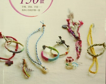 150 stylish Asian Knots Accessories- Japanese Craft Book (In Chinese)