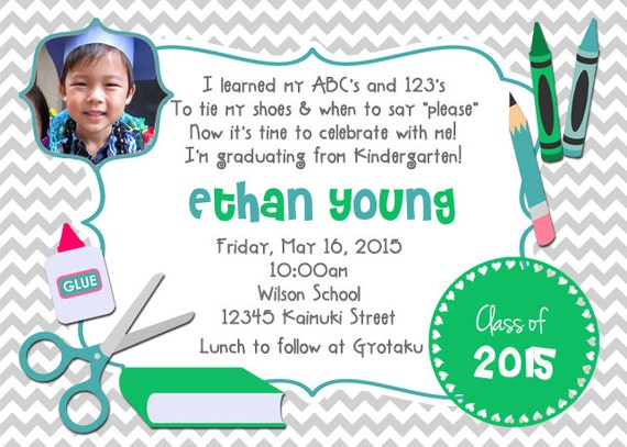 free printable preschool graduation invitations items similar to kindergarten preschool graduation 570