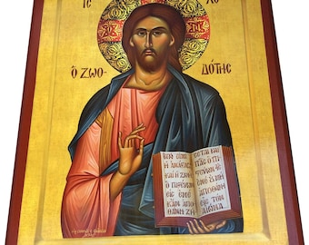 Jesus Christ - The Life-Giver - Orthodox Byzantine icon on wood (30cm x 22.2cm)