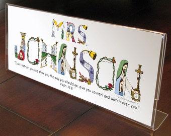 Sunday School Teacher Gift - Personalized Christian Art in Desktop Frame