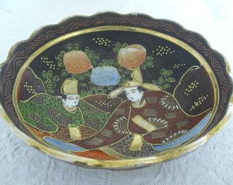 Satsuma bowl Vintage Bowl