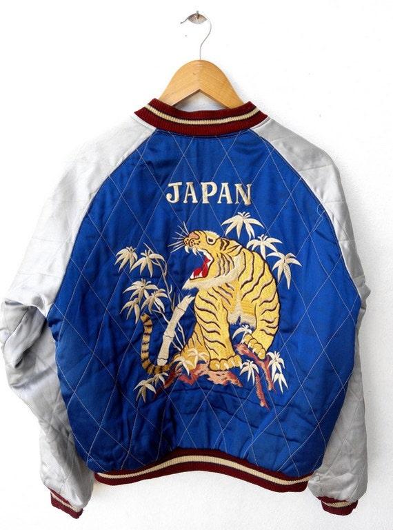 Vintage s toyo enterprise japanese embroidery jacket