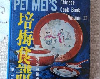 1974 Vintage Authentic Chinese Cook Book Pei Mei's Volume 2