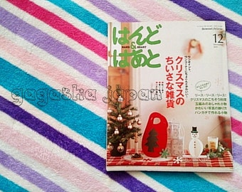 Japanese Craft book_Hand and Heart_Handmade Japan DIY cooking Stencil