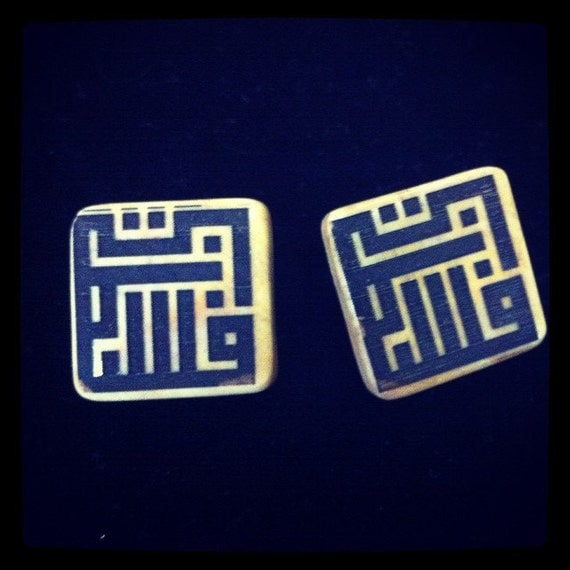 Palestine Arabic Kufi Maze Calligraphy Bud Earrings