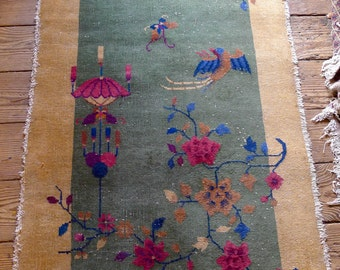 SALE! Org 350.00  Antique Chinese  Rug 35 x 57 c.1920s