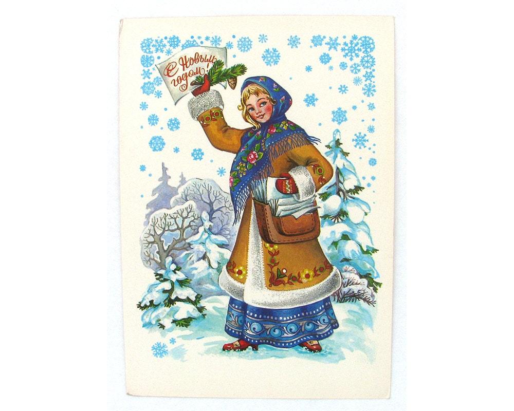 frohes neues jahr postkarte russische m dchen neujahr. Black Bedroom Furniture Sets. Home Design Ideas