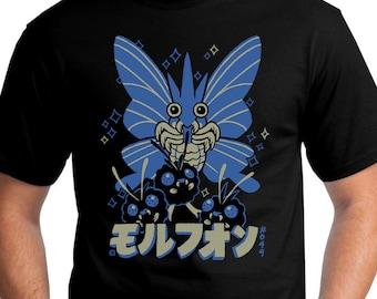 SHINY Venomoth Morphon Venonat Pokemon T-Shirt