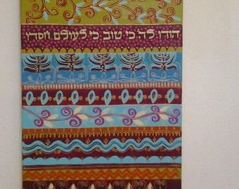 Jewish Art/Psalms/long canvas/Acrylic Original Painting/Judaica wall art/30x70 cm/Colorful Judaica painting/Ready to hang/israeli artist