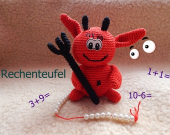 Crochet pattern computer chain computer hell