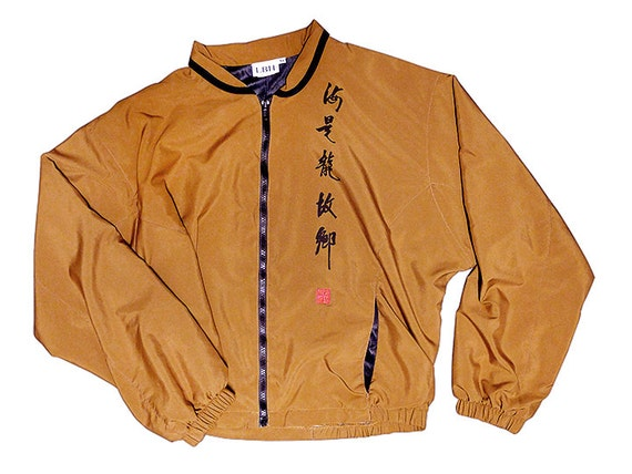 Rare Asian Inspired Silk Wind Breaker