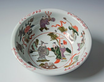Antique Chinese porcelain bowl famille verte imperial scholar figures 'birthday bowl' marked