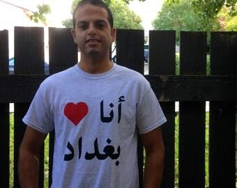 I (HEART) Baghdad Shirt in Grey