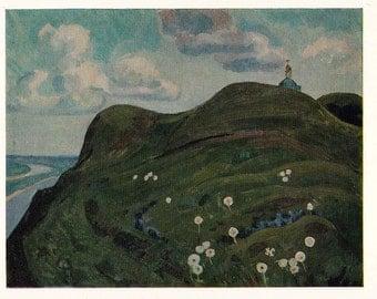 "A. Burdzyantsev ""The Hills"" Postcard -- 1976, Soviet Artist Publ."