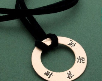 Personalized Japanese Symbols Necklace / Japanese Kanji Lucky Pendant Necklace / Gift for Men