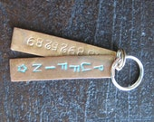 Pet ID Tag - Hand Stamped Copper Tag