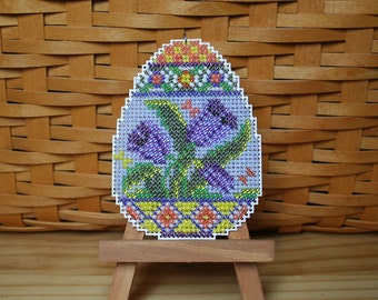Beaded Ornament - Tulip Egg - Easter Decoration - Free U.S. Shipping
