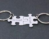 His Angel her Devil Keychains, Couples Keychains, Puzzle Piece Keychain Set, Unique Keychains, Handstamped Keychain, Anniversary Gift