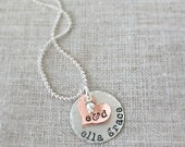 Name Necklace . Personalized Necklace . Family Necklace . Children Names . Personalized Names . Heart Necklace . Engraved Names