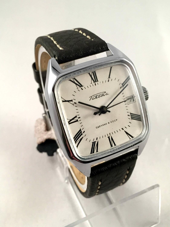Masonic Watches Russian - 0425