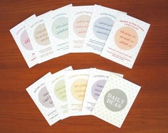 Daily Dua Set 10 Pack Mini Cards - Daily Duas, Duas, Dua, Islam, Islamic prayer