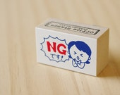 Lovely office rubber stamps - NG - Small size