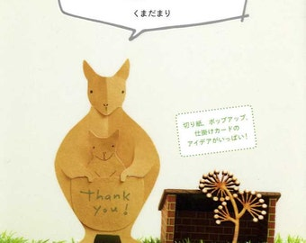 Let's Send Animal Shaped Greeting Cards -  Japanese Craft Book
