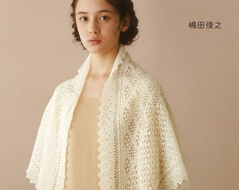 Shetland Knitting Lace by Toshiyuki Shimada - Japanese Craft Book MM