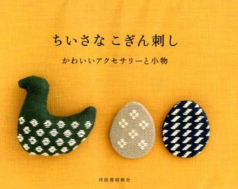 Small Kogin Embroidery Accessories and Items - Japanese Craft Book