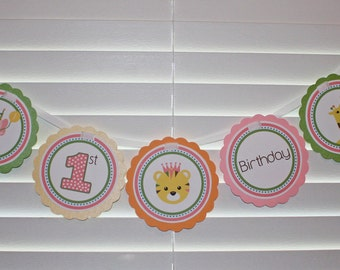 Zoo Party Birthday Banner / Zoo Birthday Banner / Zoo Girl Birthday Banner / Zoo Birthday Party / Zoo Party Banner