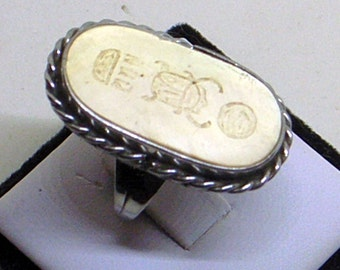 Vintage Scarab Ring, Carved Scarab, Sterling Silver,Size 6,Tall Ring,Hieroglyphics,Carved Pearl,Egyptian Revival