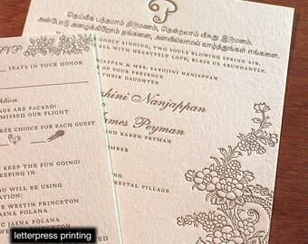 Gajal Letterpress or Digital Wedding Invitations - Set of 100