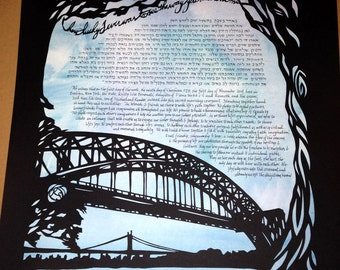 Astoria Bridge Papercut Ketubah - Silhouette - Hebrew and English calligraphy