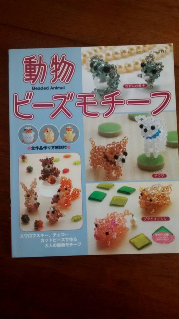japanese animal beading book