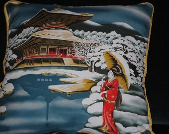 """Geisha Accent Pillow Case  20"""" x 20"""" Price Reduced ++ Free S/h"""