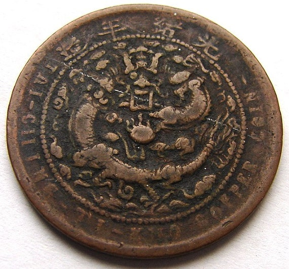 Dating Chinese coins
