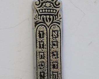 A vintage metal  mezuzah
