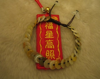 CUTE XS DONUT ... Natural Jade Bracelet ... Handknotting Jewelry
