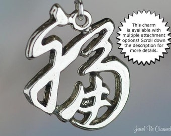 Chinese Good Luck Symbol Charm Sterling Silver Lucky