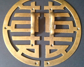 Antique Brass Door Adornment / Chinese, Asia, Oriental /